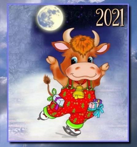 Картинки на Новый Год Быка 2021 - подборка фото (13)