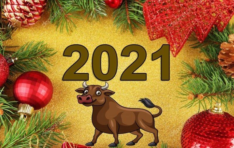 Красивые открытки на 2021 год, подборка для друзей (8)