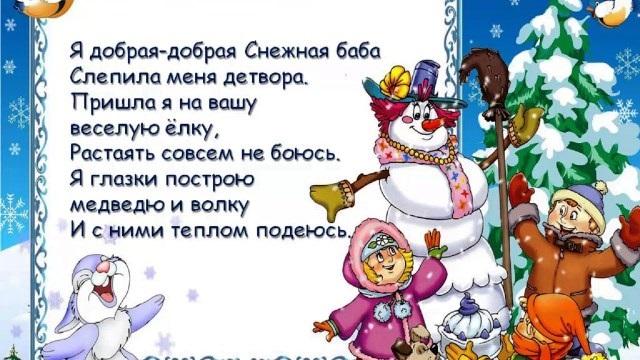 Красивые стихи на Новый Год 2021 Быка - сборка (10)