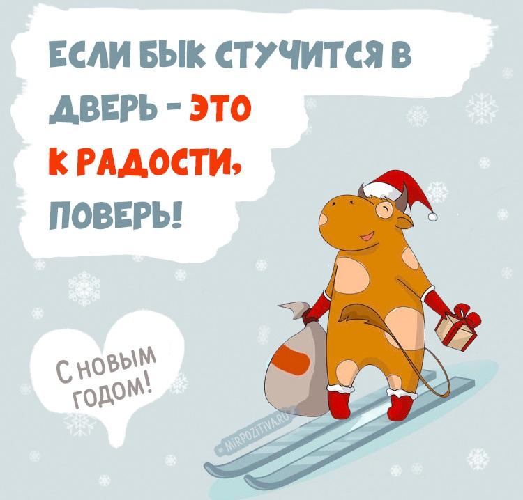 Шикарные открытки с Новым годом 2021 - подборка (10)