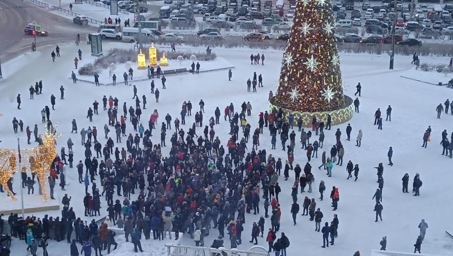 Акция протеста 23 января 2021 года в России - фото (6)
