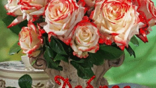 Доброе утро с розами красивые открытки для любимых (10)