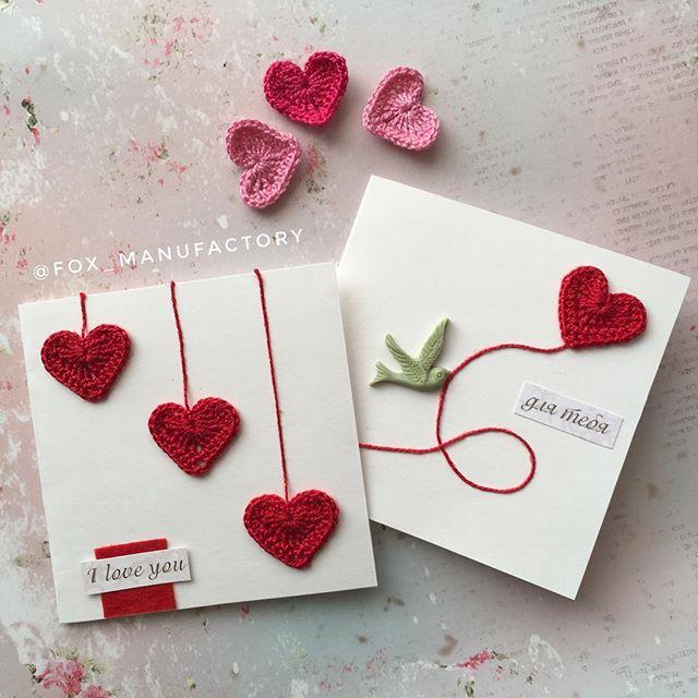 Красивые и оригинальные открытки на 14 февраля (13)