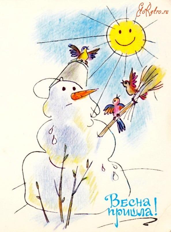 Красивые открытки Вот и весна пришла (25)