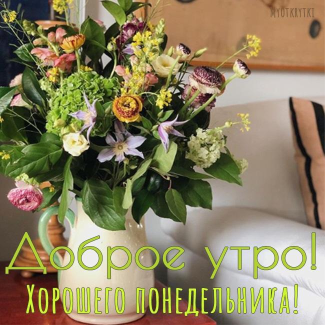 С добрым утром апрель, красивые открытки и картинки (3)