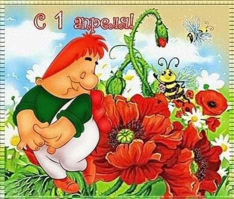 Картинки с добрым утром апрель для друзей и близких (9)