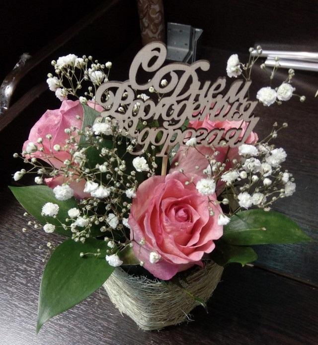 Цветы для любимой девушки, отправить картинку букетик (13)