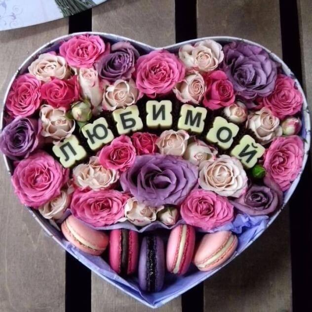 Цветы для любимой девушки, отправить картинку букетик (17)