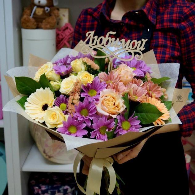 Цветы для любимой девушки, отправить картинку букетик (23)