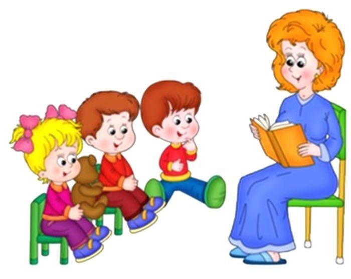 Красивый рисунок дети и воспитатель (11)