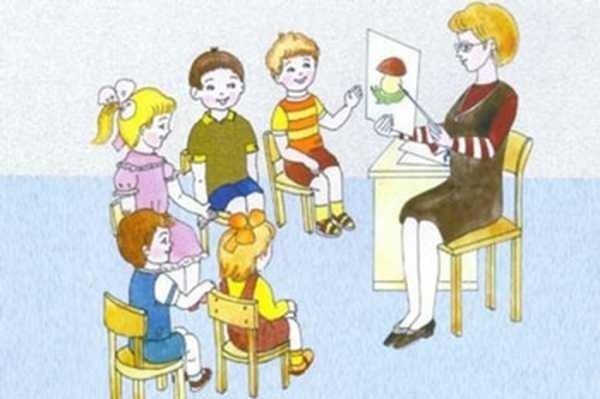 Красивый рисунок дети и воспитатель (13)