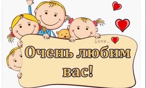Красивый рисунок дети и воспитатель (15)