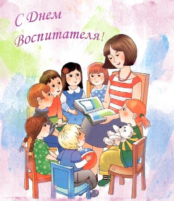 Красивый рисунок дети и воспитатель (17)