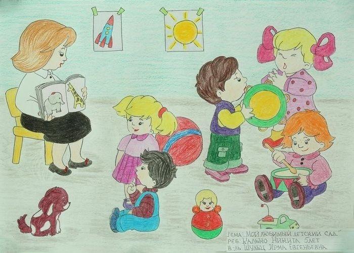 Красивый рисунок дети и воспитатель (21)