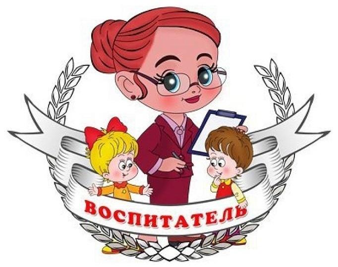 Красивый рисунок дети и воспитатель (24)