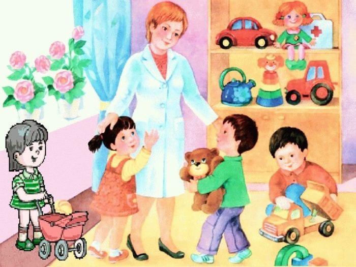 Красивый рисунок дети и воспитатель (25)