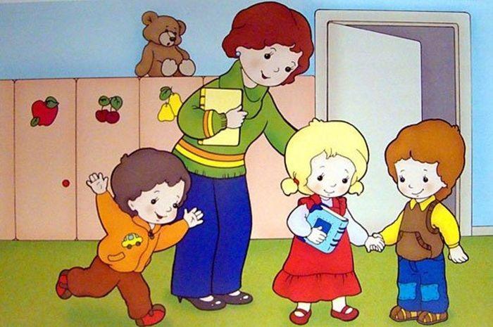 Красивый рисунок дети и воспитатель (27)