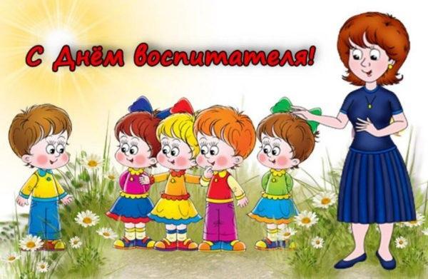 Красивый рисунок дети и воспитатель (4)