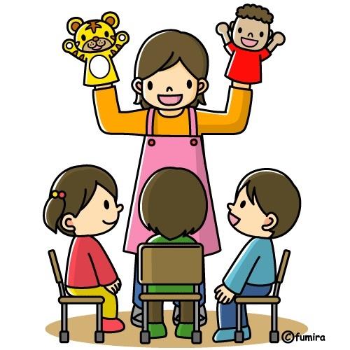 Красивый рисунок дети и воспитатель (6)