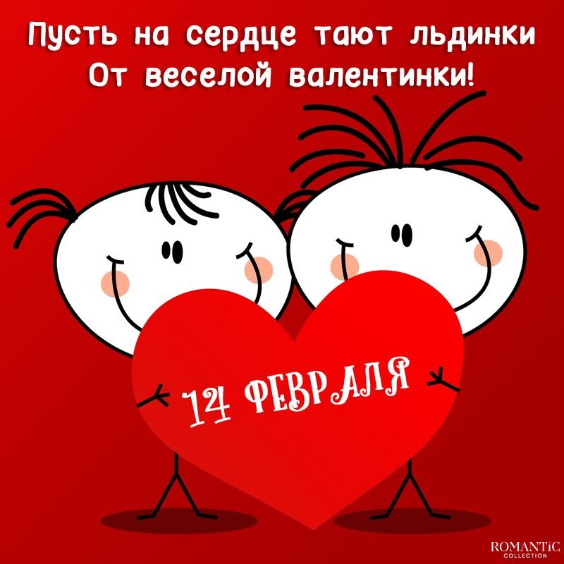 Милые картинки для влюбленных (19)