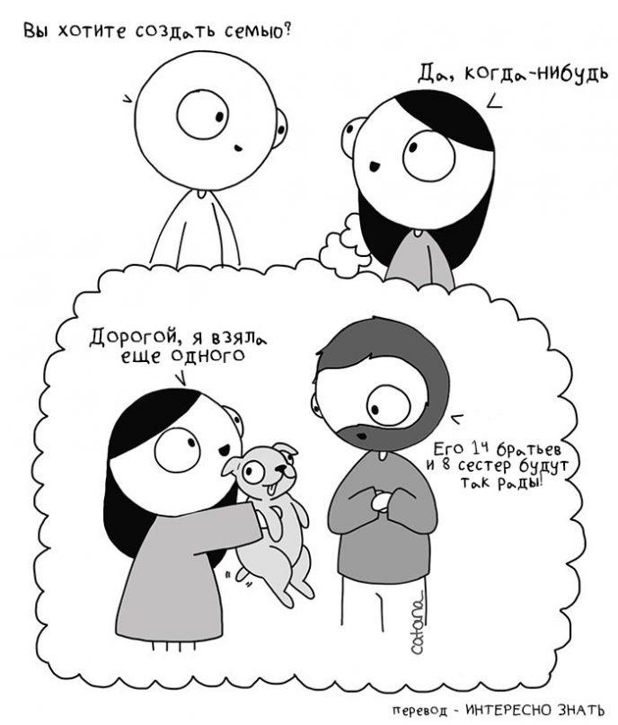 Милые картинки для влюбленных (20)