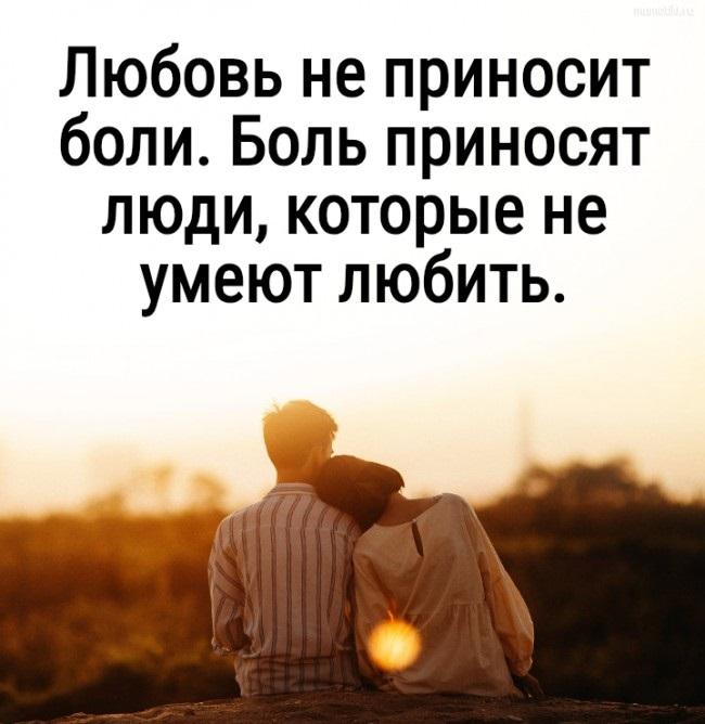 Милые картинки для влюбленных (22)