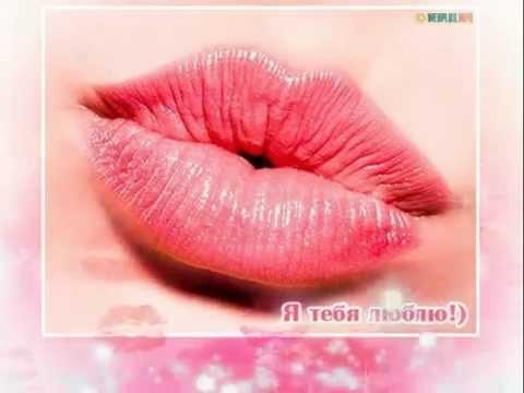Открытка воздушный поцелуй мужчине (7)