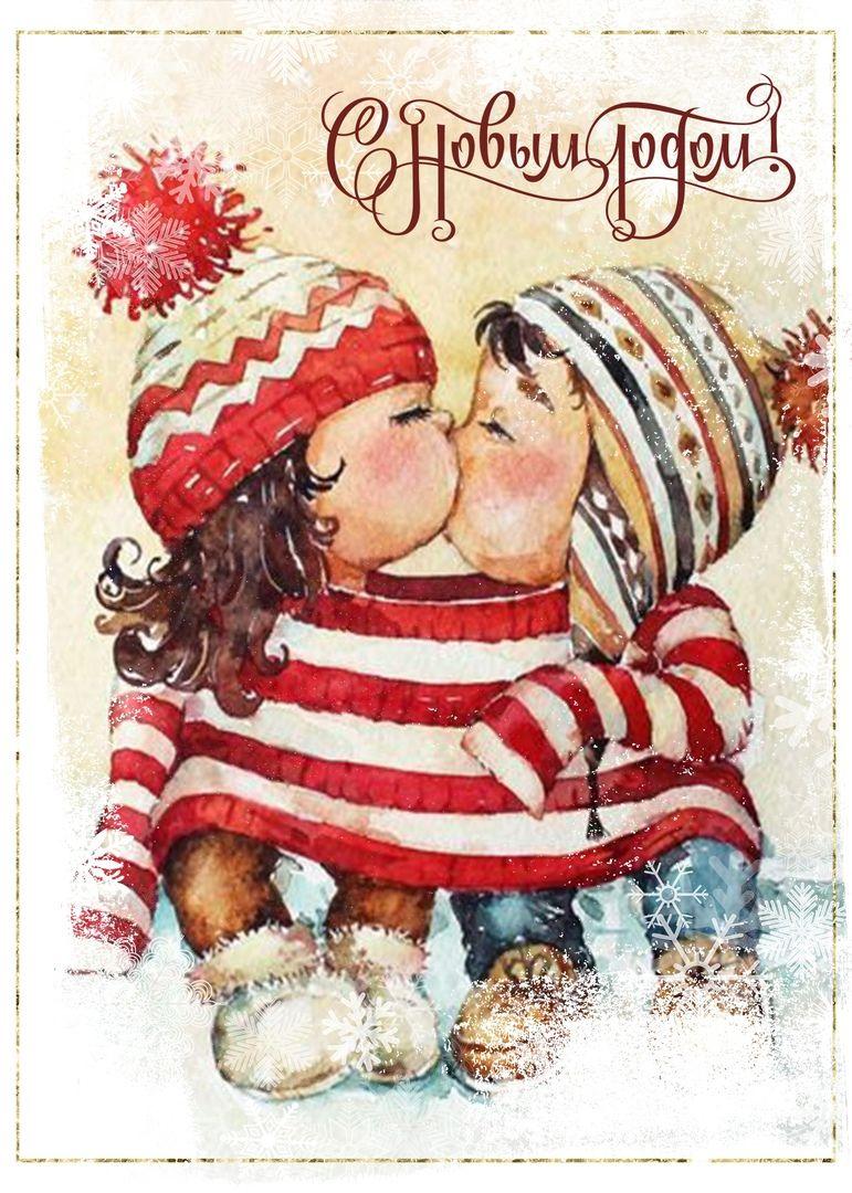 Поцелуй в картинках в губы (5)