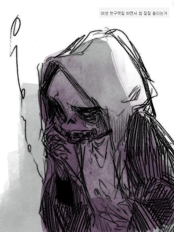 Грустные рисунки на тему Боль - подборка за 2021 год (10)