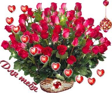 Для тебя розы - самые милые открытки букеты для девушек (8)