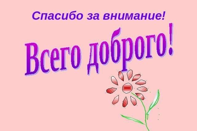 Желаю всего хорошего картинки для друзей (1)