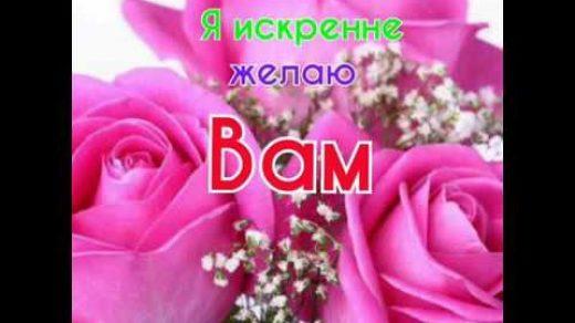 Желаю всего хорошего картинки для друзей (2)