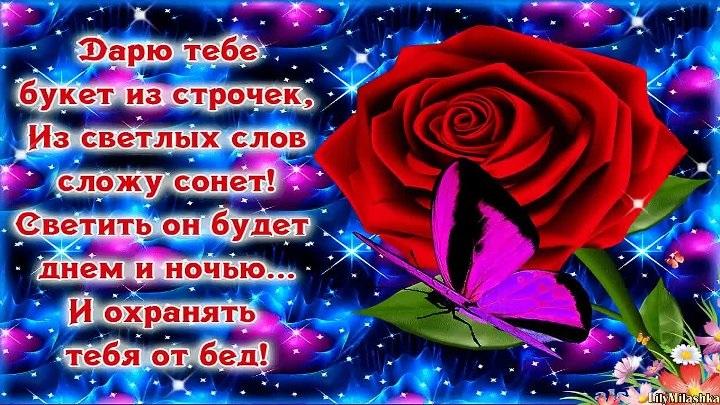 Желаю всего хорошего картинки для друзей (4)