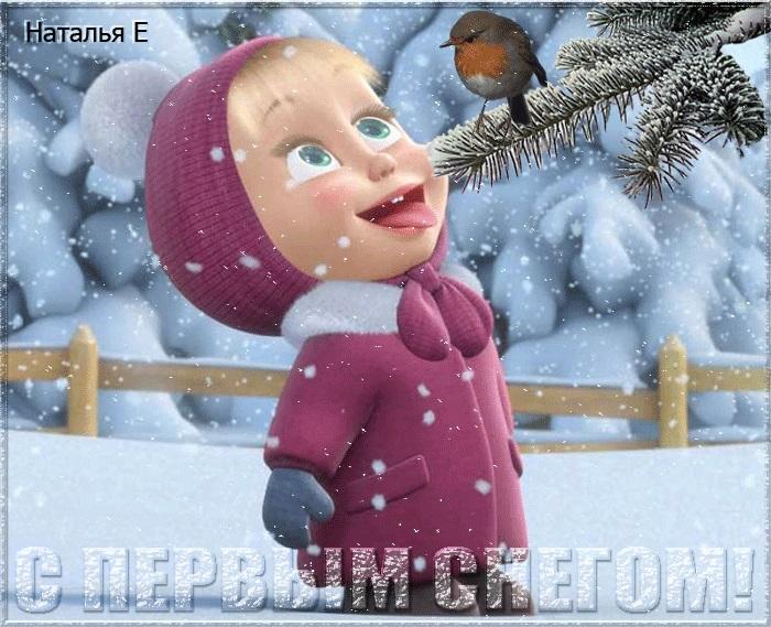 Первый снег картинки и открытки на данную тематику (5)