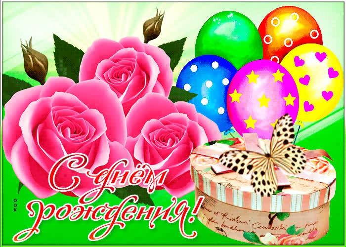 Прекрасные открытки на День Рождения дочери (6)