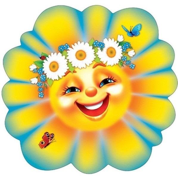 Самые красивые картинки тучки и солнышко для детей (10)