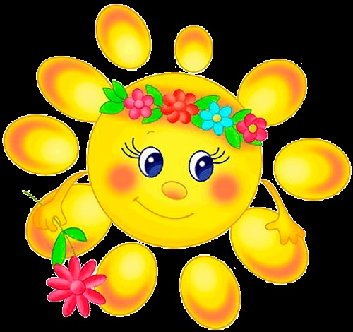 Самые красивые картинки тучки и солнышко для детей (11)