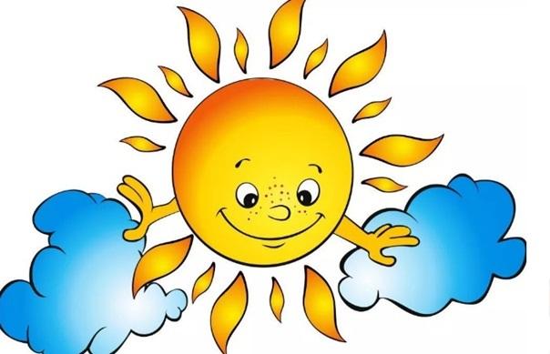 Самые красивые картинки тучки и солнышко для детей (14)