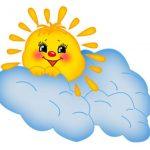 Самые красивые картинки тучки и солнышко для детей