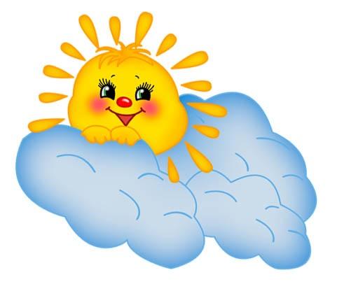 Самые красивые картинки тучки и солнышко для детей (5)