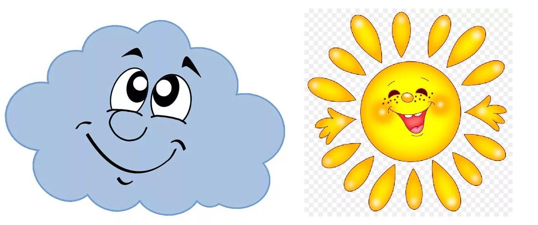 Самые красивые картинки тучки и солнышко для детей (8)