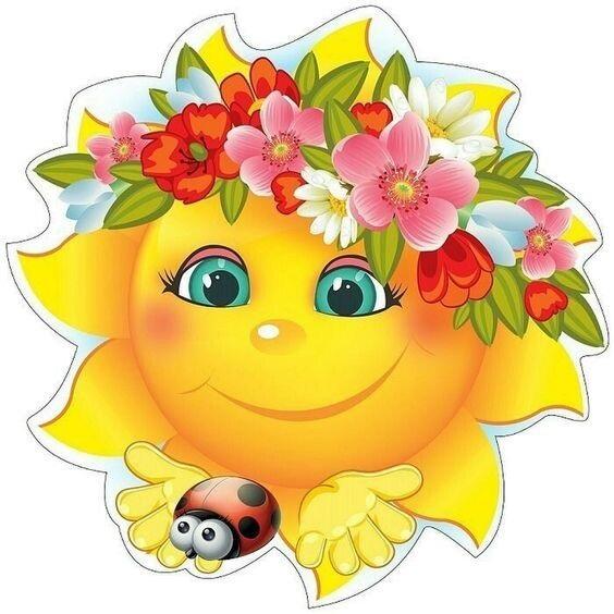 Самые красивые картинки тучки и солнышко для детей (9)