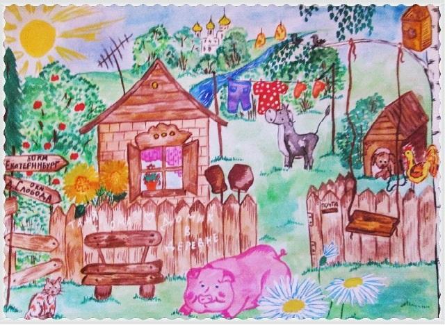 Домик в деревне картинки для детей для рисования (11)