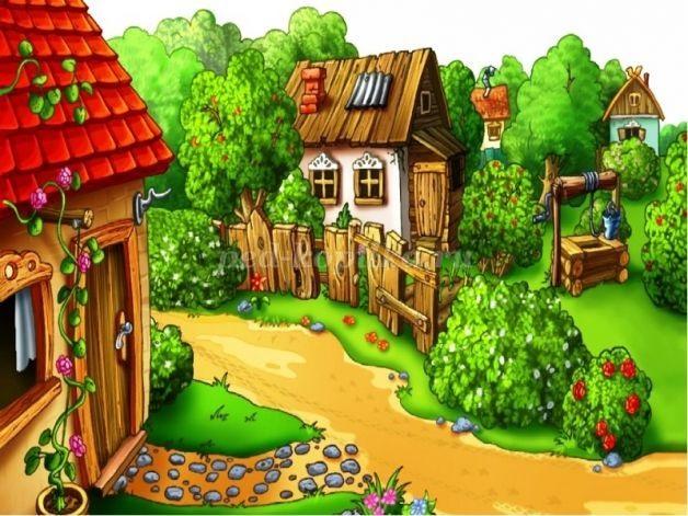 Домик в деревне картинки для детей для рисования (14)