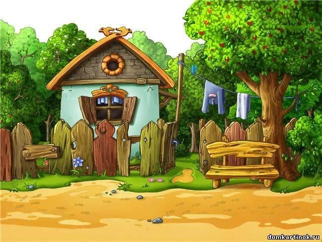 Домик в деревне картинки для детей для рисования (15)