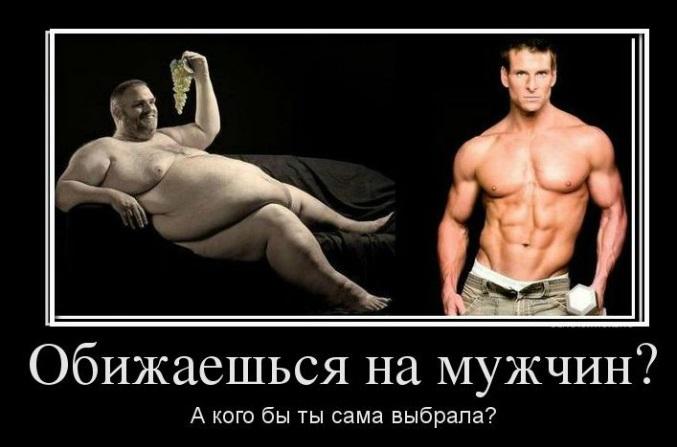 Лучший мотиватор для похудения в картинках - сборка 2021 год (1)