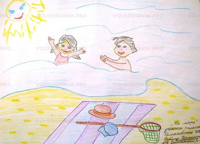 Прикольные рисунок скоро в школу карандашом (3)