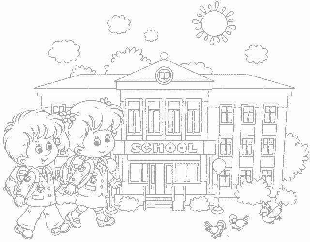 Прикольные рисунок скоро в школу карандашом (7)