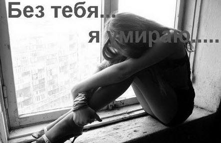 Безответная любовь фото и картинки (14)