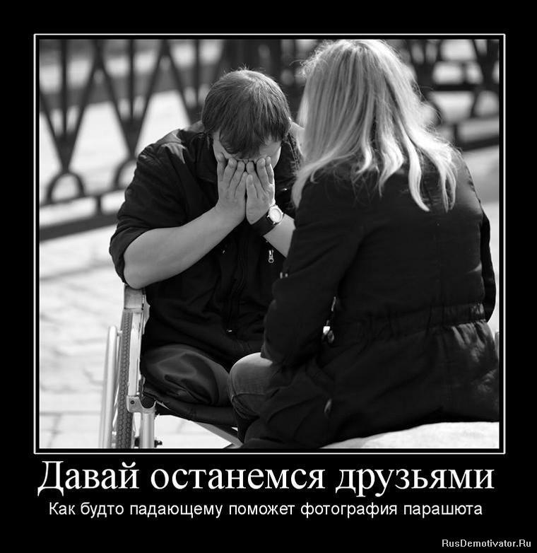 Безответная любовь фото и картинки (23)